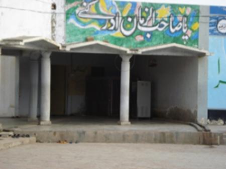 Jamia SYEDA KHADIJA UL KUBRA S.A Paki Shah Mardan Mianwali