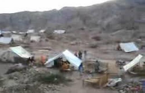 امام خمینی ٹرسٹ کی امداد برائے سیلاب زدگان ضلع میانوالی